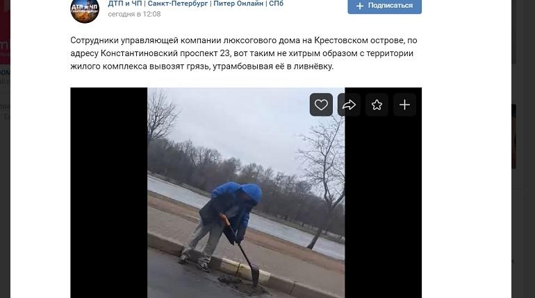 На Константиновском грязь утрамбовывают в ливневку: в УК не узнали сотрудников