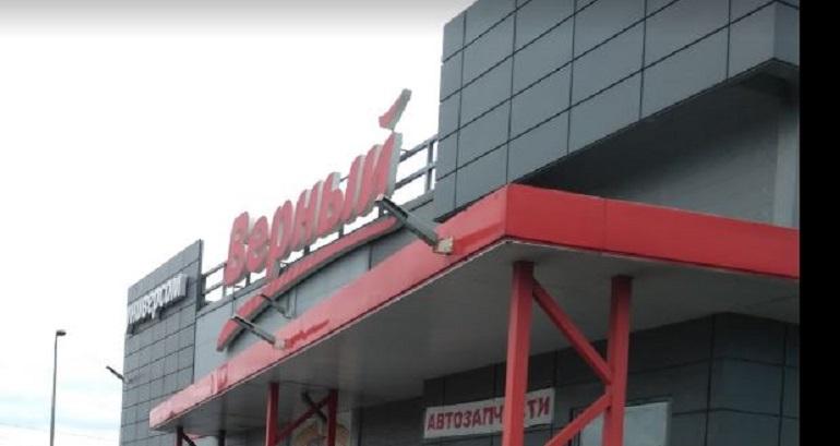 Преступный азарт: замдиректора «Верного» украл из кассы 85 тысяч и спустил на ставки