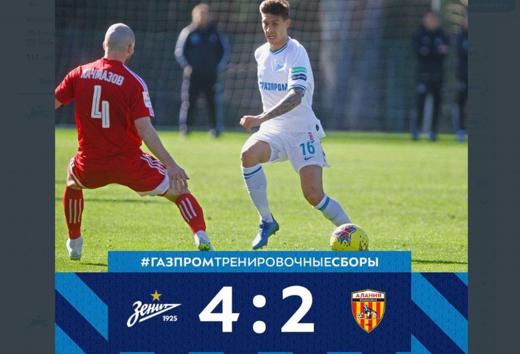 Дубли Ригони и Ерохина принесли «Зениту» победу над «Аланией»