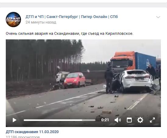 Жесткое ДТП на Скандинавии: на дороге лежат обломки авто, врачи на месте