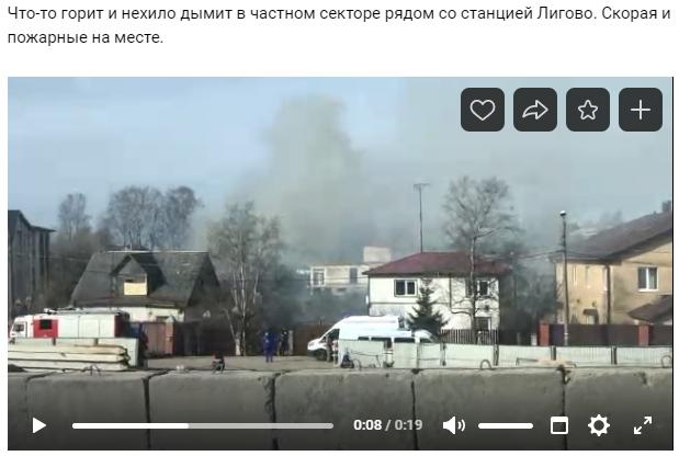 Во время пожара в жилом доме на Таллинском погибла женщина