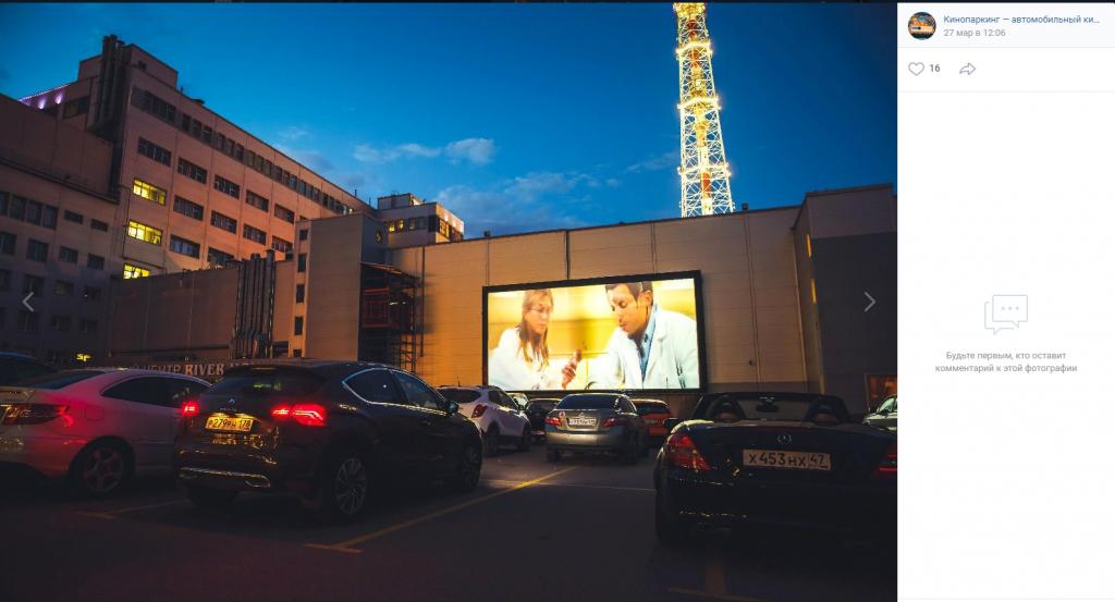 В Петербурге расплодились кинотеатры под открытым небом. Их сезон подходит к концу