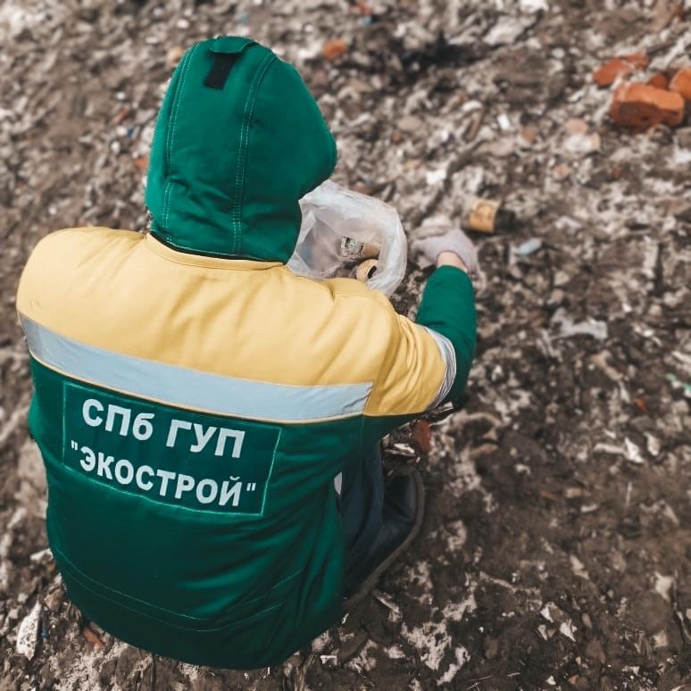 Радиоактивный мусор и разлив хоролита: экологи вывезли более 20 кг опасных отходов