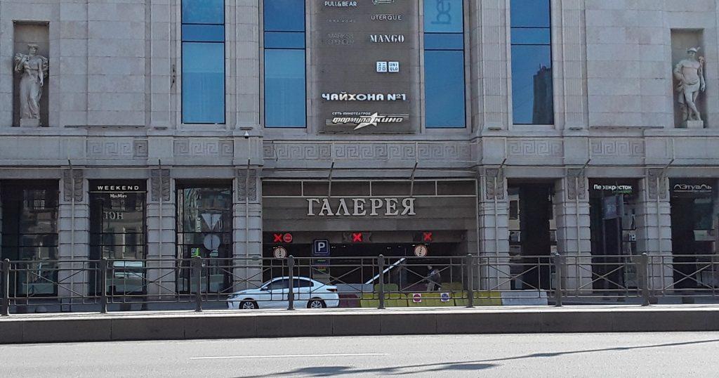 ТРЦ «Галерея» в Петербурге откроется утром в понедельник