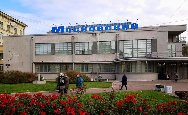КГИОП наделил дом культуры на Московском статусом памятника