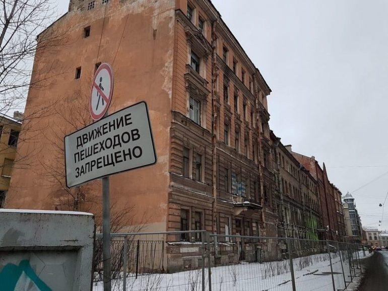 Демонтаж дворовых флигелей на Тележной займет две недели