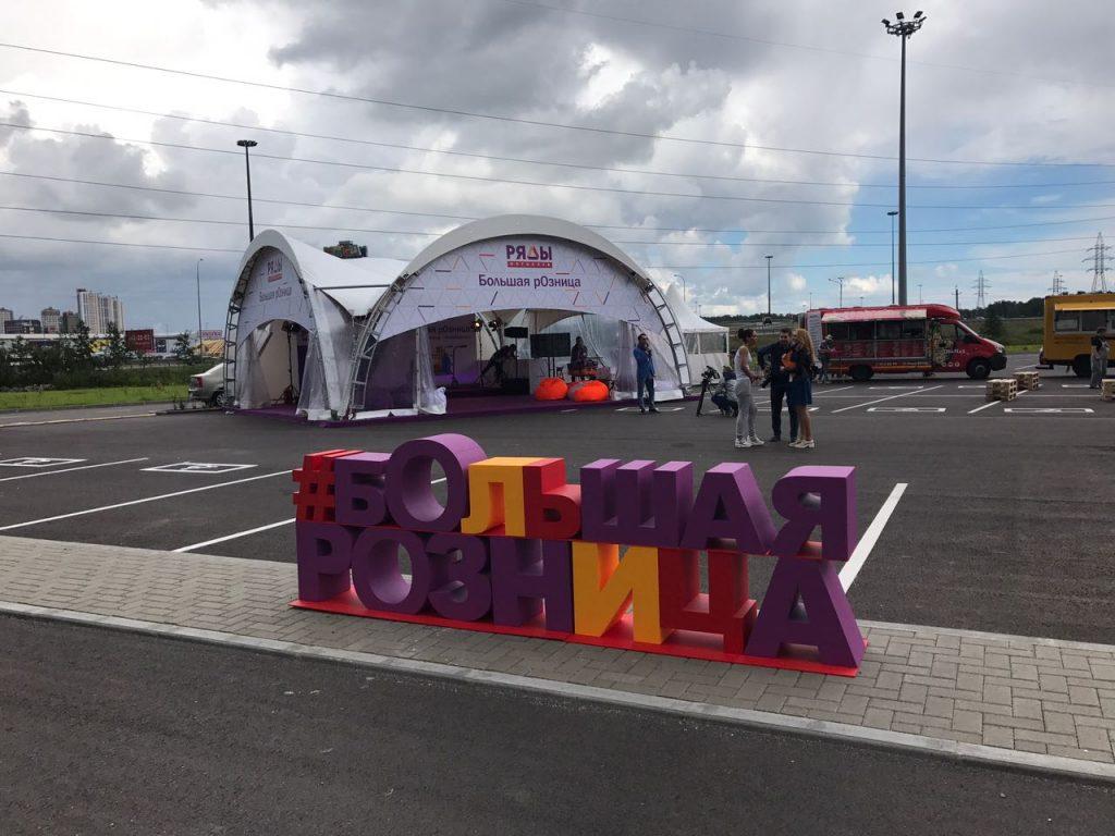 «Оптоклуб Ряды» из Петербурга закрывается в Московской области