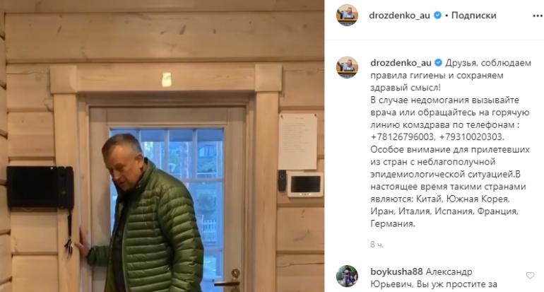 Дрозденко напомнил о мытье рук для профилактики коронавируса