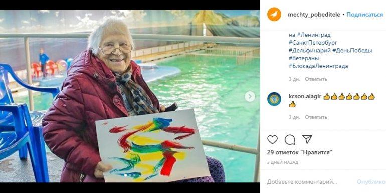 Мечты сбываются: волонтеры помогли 91-летней блокаднице посетить дельфинарий