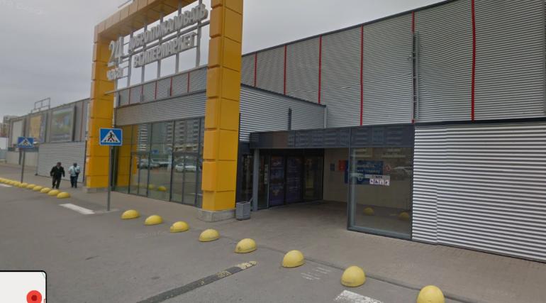 Сотрудник с коронавирусом закрыл «Ленту» на Парашютной, часть продукции уничтожена