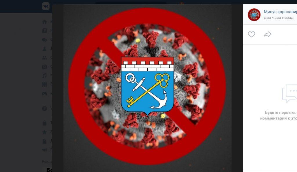 В Ленобласти зафиксировали пять новых случаев заражения коронавирусом