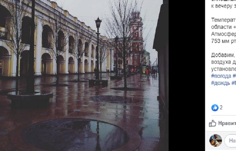 Петербург снова останется не без дождей, прогнозирует Михаил Леус