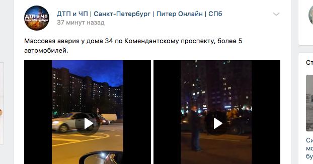 «Полнолуние»: водители устроили «паровозик» из 5 авто на Комендантском