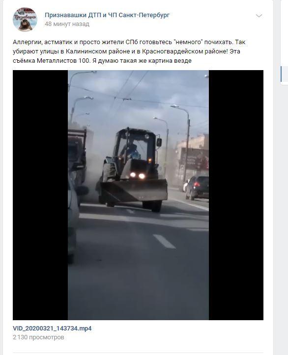 «Готовьтесь почихать»: петербуржцы смирились с поднятием пыли вместо уборки улиц