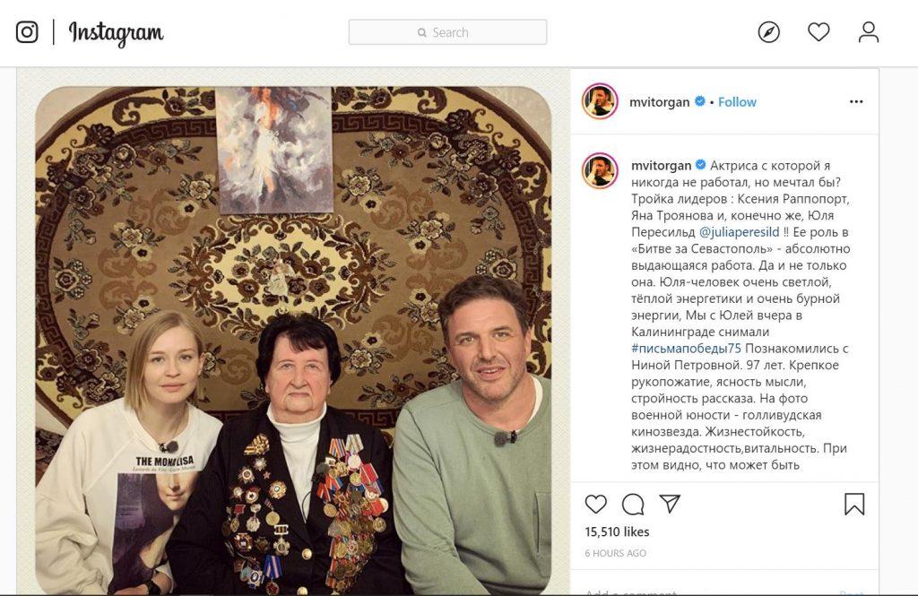 Бывший муж Собчак Виторган назвал актрис, с которыми хотел бы поработать