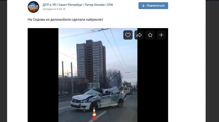 «Сделали кабриолет»: на улице Седова разворотили каршеринговое авто