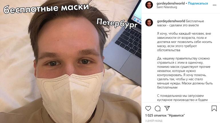 Петербургские волонтеры запустили пошив бесплатных масок