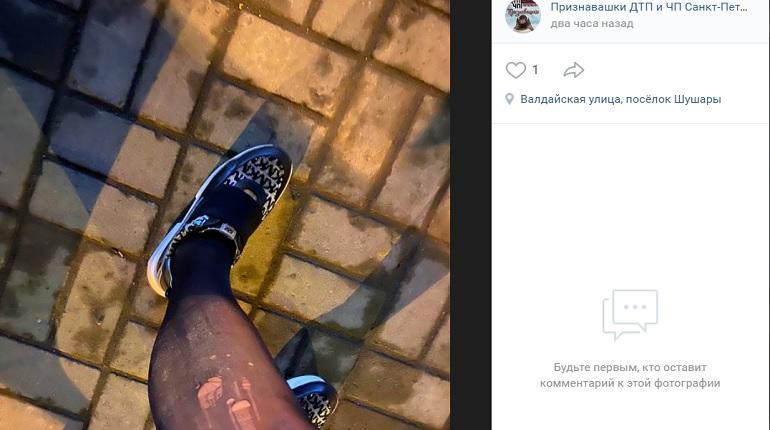 В Петербурге девушки рассказали о нападении на них водителя «Яндекс.Такси»