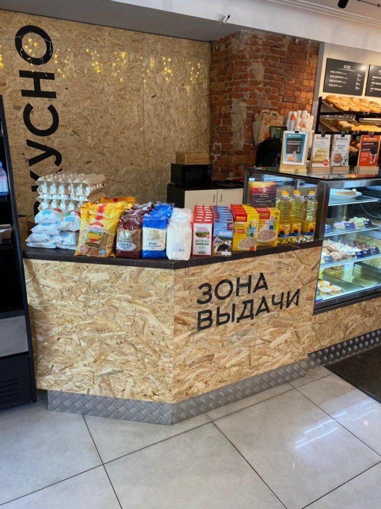 Торговля гречей и кофе с собой: как живут пекарни в период карантина