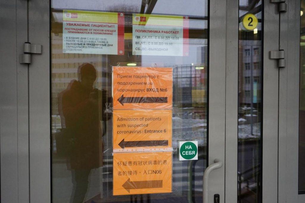 Всплеск коронавируса в Петербурге: за сутки 11 новых пациентов