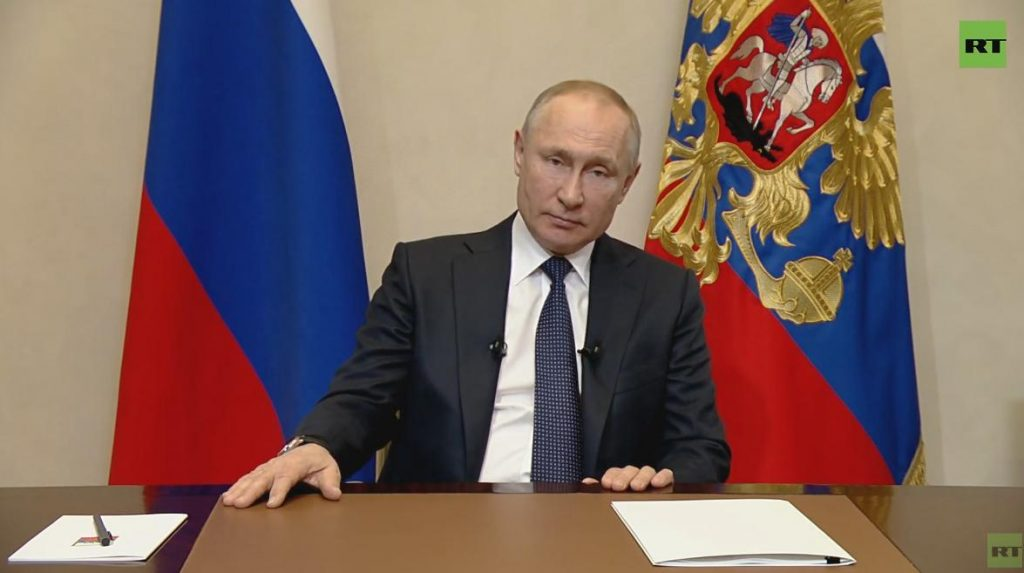 Путин рассказал о последствиях коронавируса во время конференции G20