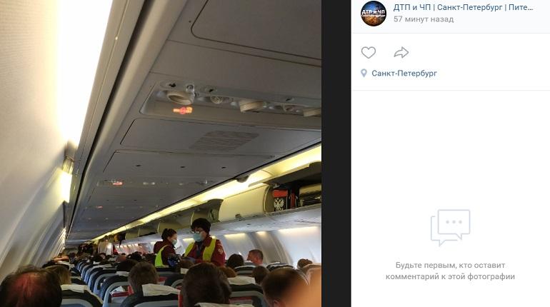 В Пулково пассажирам в самолетах измеряют температуру и раздают анкеты
