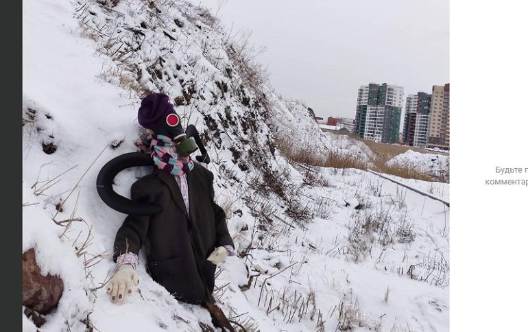 Активисты украсили золоотвал в Невском районе пугалом в противогазе