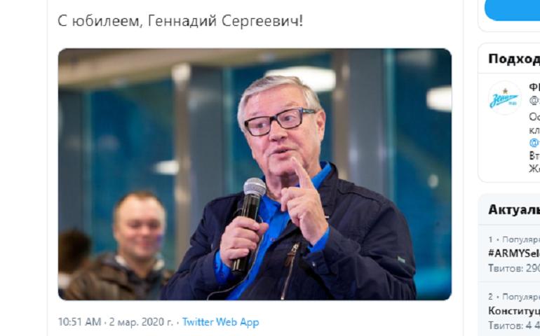 Орлов: я не слышал, чтобы Никола говорил о желании перейти в «Зенит»
