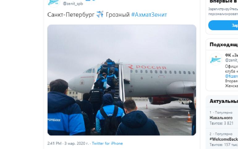 «Зенит» улетел побеждать в Грозный в матче с «Ахматом»
