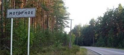 По факту мошенничества с землей на 15 млн под Приозерском возбуждено дело