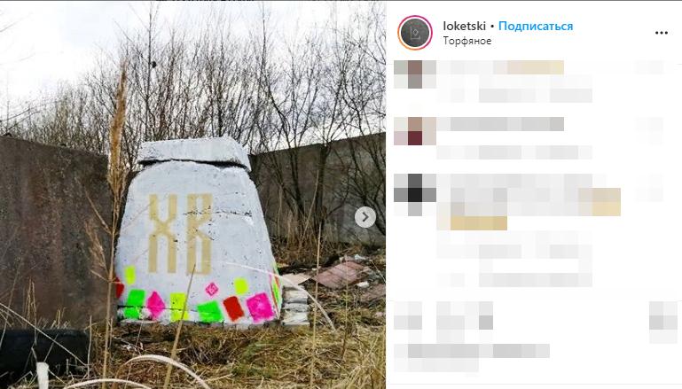 «Пасха на 5 тонн» от Loketski появилась в Парголово