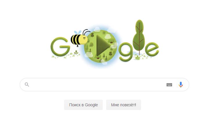 В Google новый дудл посвятили Дню Земли