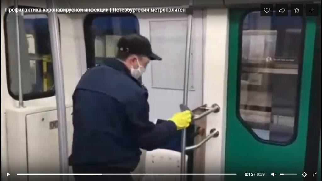 Метро угрожает петербуржцам штрафами за отсутствие масок и перчаток