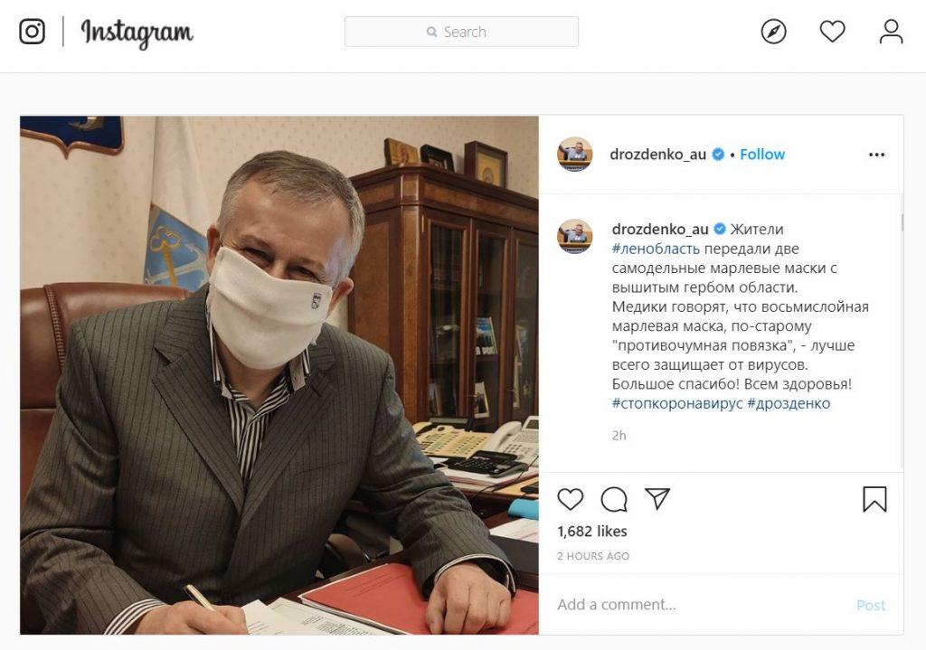Дрозденко похвастался подаренными масками с гербом Ленобласти
