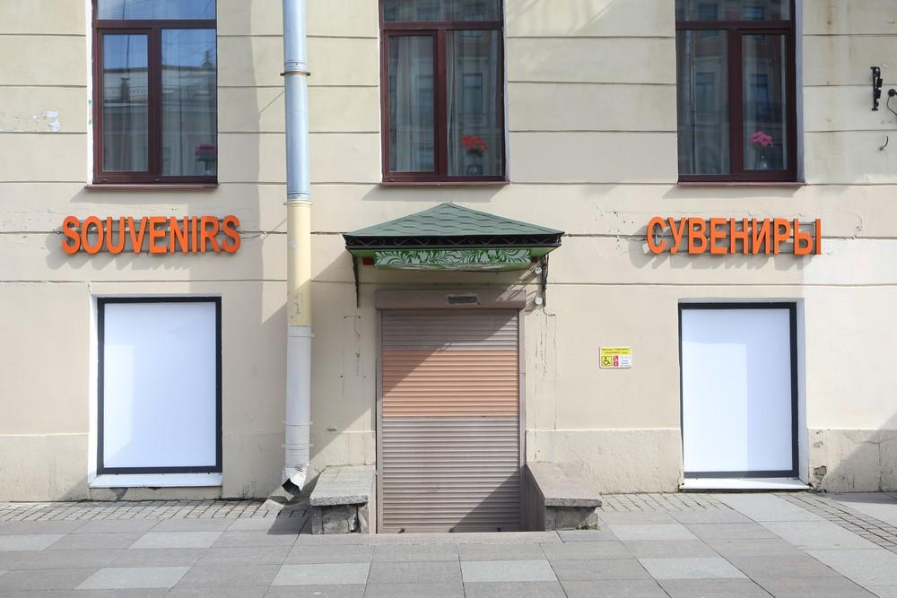 Россию ждет налоговая катастрофа: 40% компаний могут разориться