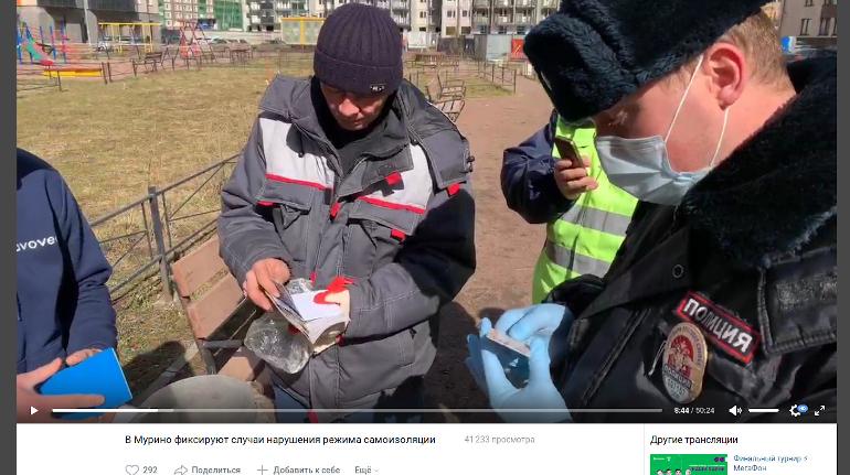 В Кудрово и Мурино идут проверки соблюдения режима самоизоляции