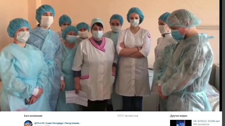 В Петербурге более чем у 100 медработников подтвержден коронавирус