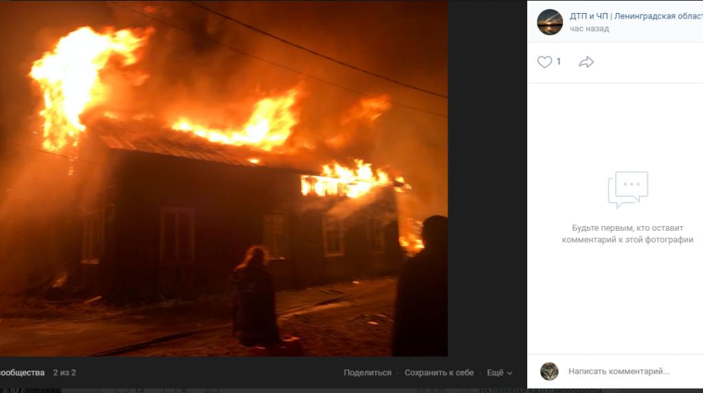 Такой огонь, что близко не подойти: соседка описала события смертельного пожара в Выборге