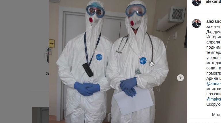 Ещё 28 пациентов с коронавирусом умерли в больнице