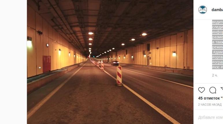Ремонт тоннеля ограничит движение по петербургской дамбе