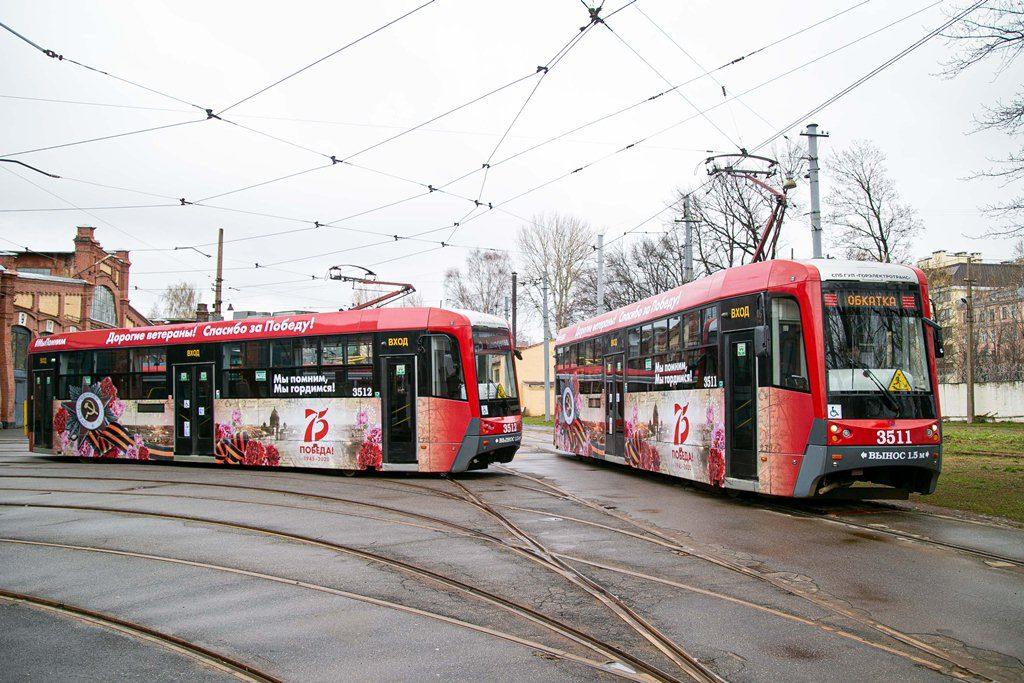 «Горэлектротранс» и «Росатом» совместно станут развивать электротранспорт в Петербурге