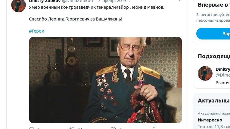 В Петербурге скончался Леонид Перекрестов
