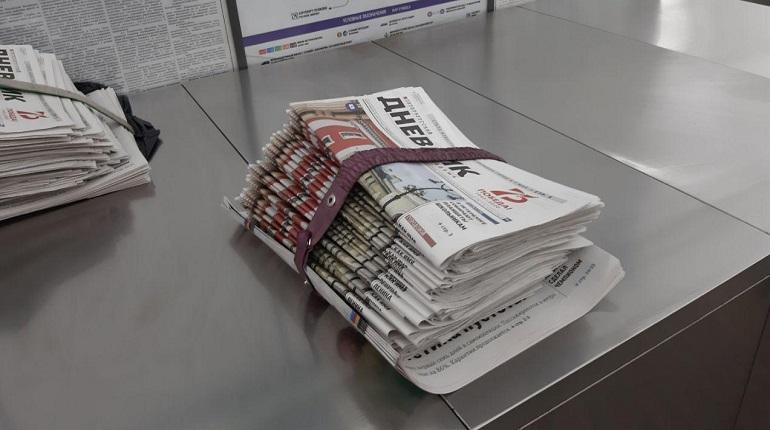 Большинство петербургских газет вышли из печатной самоизоляции