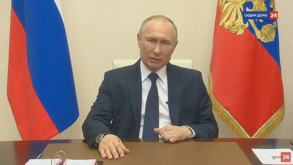 Путин: ситуация с COVID-19 еще может качнуться в любую сторону