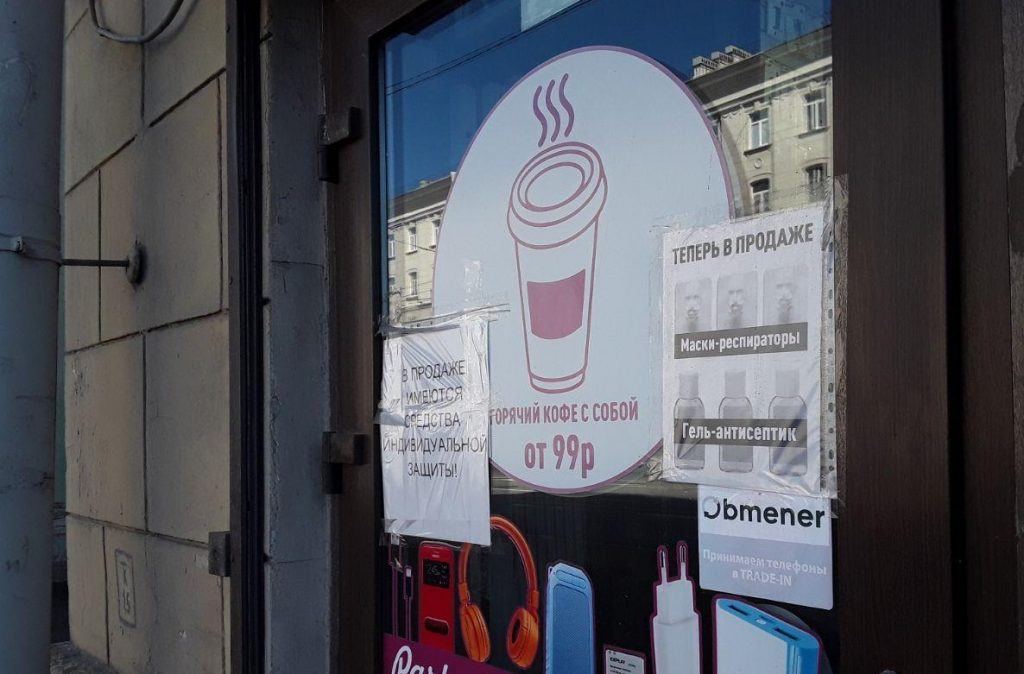 У предпринимателей и НКО в Петербурге появилось больше шансов избежать арендной платы