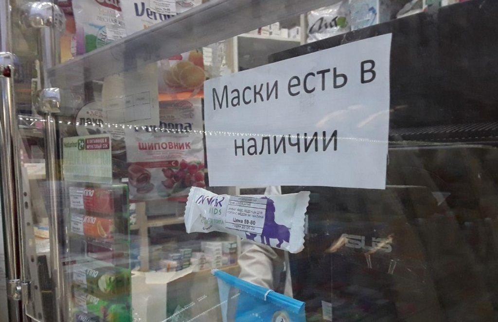 В аптеках Петербурга вновь появились маски. Но не простые, а «золотые»