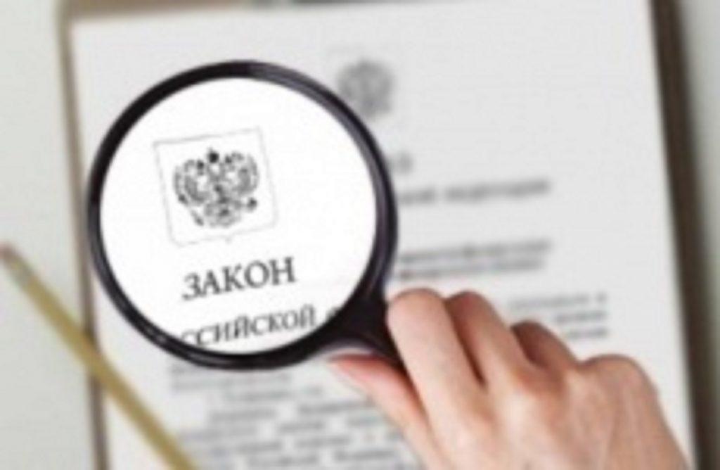 В Петербурге директор госпредприятия принял на работу бывшего мунициапала и попал под статью