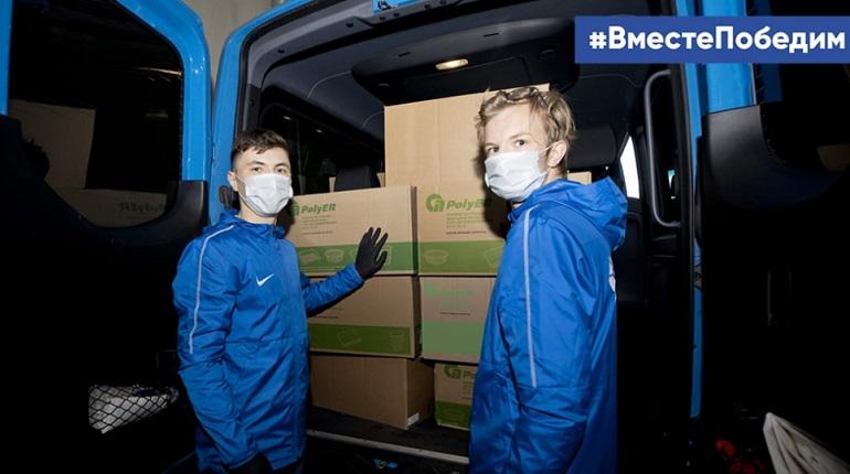 «Зенит» организовал доставку питания в «Ночлежку»