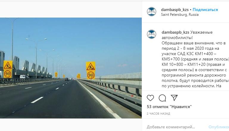На майских праздниках движение по петербургской дамбе будет ограничено