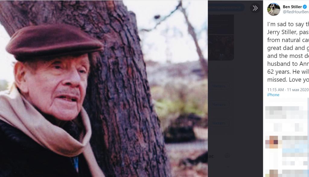 Умер американский комик Джерри Стиллер, отец Бена Стиллера